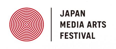 16JMAF_logo_B-464x199